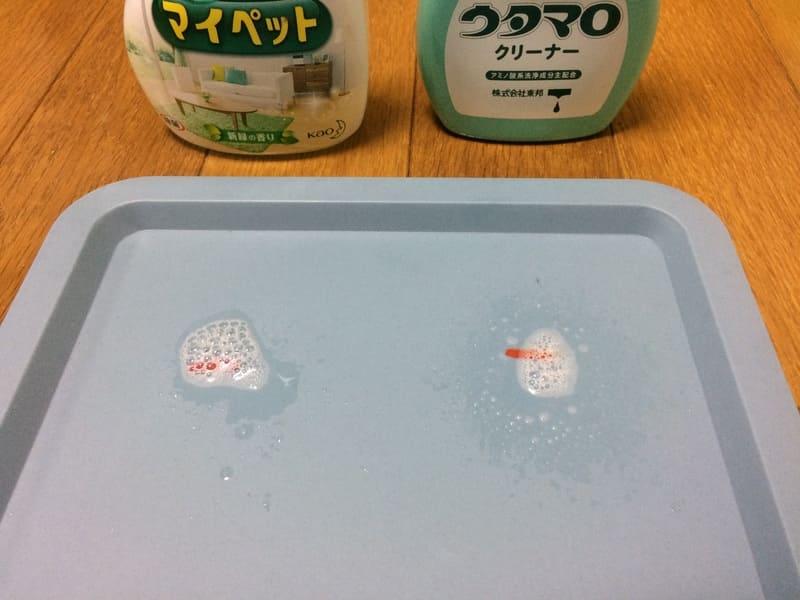 ウタマロクリーナーとマイペットの洗浄力比較1