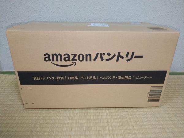 Amazonパントリーのダンボール